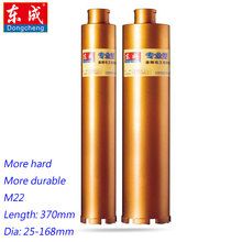 Superhard 27*370mm Diamond Core Bits Diameter 27mm Length 370mm Diamond Drill Bits For Wall, Concrete And Bridge Drill Hole