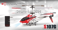 Original 3.5CH RC Helicopter with gyro Radio Control Metal Syma S107G S107 alloy fuselage R/C Helicopter