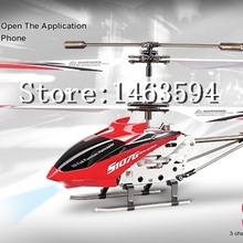 Original 3.5CH RC Helicopter with gyro Radio Control Metal Syma S107G