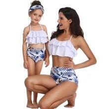 Модный купальный костюм для мамы и дочки Одинаковая одежда семьи
