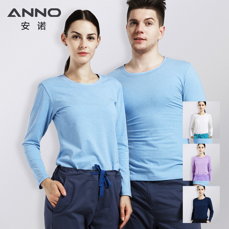 ANNO Keep Warm Under Shirt Long Sleeves Cotton Hospital Medical Scrubs Equipment Unisex Body O Neck Inside Bottoming Cloths