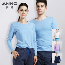 ANNO Keep Warm Under Shirt Long Sleeves Cotton Hospital Scrubs Accessories Equipment Unisex Body O Neck Inside Bottoming Cloths