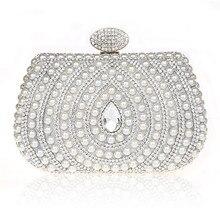 Neue Mode Mini Frauen Abendtaschen Perle Perle Diamant Partei Taschen Clutch für Bankett
