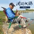 2019 пустой крючок просветление вездеход рыбалка стул новый бежевый Модернизированный многоцелевой складной кресло Ультра