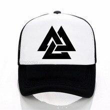 Fun Personality Rune print baseball cap men women hip-hop trucker summer mesh sports hat