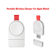 Byleen Portable Wireless Charger For Apple i Watch Series 2 3 Watch Magneric Wireless Charger For i Watch 1 2 3 4 Dock Adapter стоимость