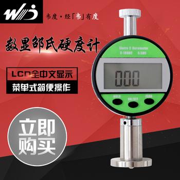 Cyfrowy brzegu twardościomierz wyraźne twardościomierz gumowe z tworzywa sztucznego twardościomierz LXD-D tanie i dobre opinie DIGITAL minihua LXD-A LXD-C LXD-D Purchasing materials