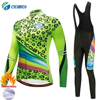 Cycobyco Winter Thermal Fleece Women Cycling Jerseys Mountain Bike Bicycle Uniform Long Sleeve Cycling Clothing Best Gel Pad