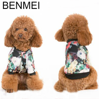BENMEI Fashion Pet Puppy Clothes For Dogs For Small Large Dogs Spring Autumn Dog Coat Jacket
