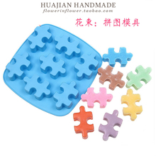 Flower Invitation Jigsaw Mold _the dried flower bracelet AB manual mosaic puzzle glue mold accessories