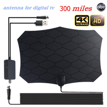 Indoor outdoor 300 Miles High Gain 4K HD TV Antenna For Digital With Amplifier Antennas DVB-T/DVB-T2 Grid satellite Aerial