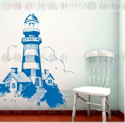 Dctal Large Lighthouse Wall Stickers Decal Mediterranean Style Home Decor In From Garden On