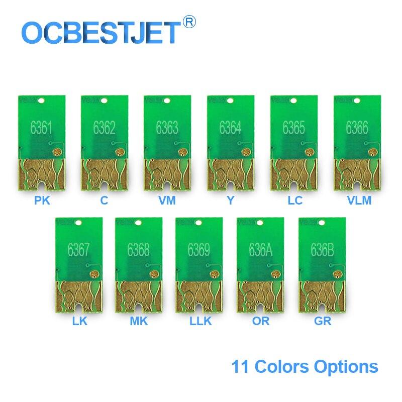 T6361-T6369 t636a t636b cartucho chip chip de arco permanente para epson 7700 9700 7890 9890 7900 wt7900 9900 (11 opções de cores)