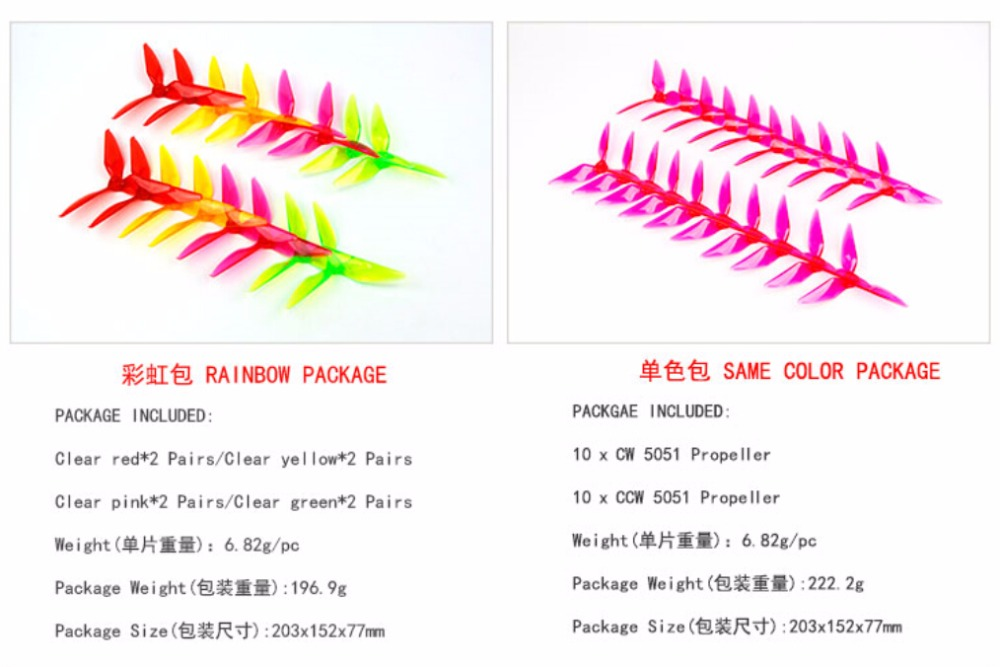 Shenstar 10 Pairs/8 Pairs Colorful KINGKONG 5051 3-Blade Propeller Props for RC Racing Quadcopter DIY Drone FPV Racer
