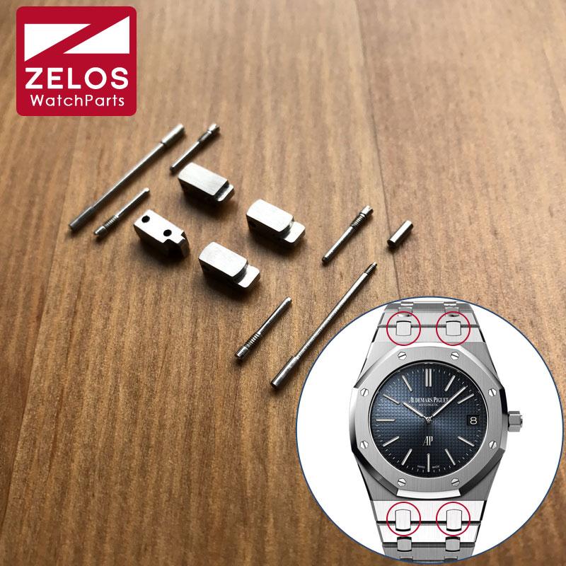 Conversion Link Kit Plot For Audemars Piguet JF AP Royal Oak 41mm Watch Band Connect Watch Case 15400 Change Into Leather Strap