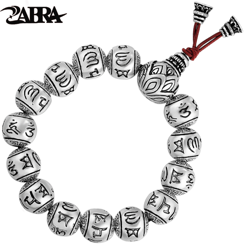 Solid S990 Silver Round Bead Buddhist Bracelet Carved Tibetan Prayer Mantra Om Mani Padme Hum Rope Chain Handmade Religion Gift