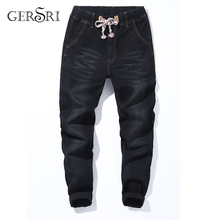 цена на Gersri Loose Drawstring Men Jeans Comfortable Harem Pants For Man Plus Size 6XL 7XL Fat Jeans Trendy Trousers Black