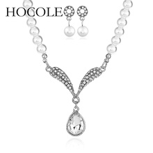 HOCOLE Elegant Silver Color Simulated Pearl Wedding Jewelry Sets for Bride Crystal Necklace Earrings Sets Bridesmaid Jewelry new fashion rhinestone simulated pearl necklace earrings wedding banquet package jewelry sets bride gift