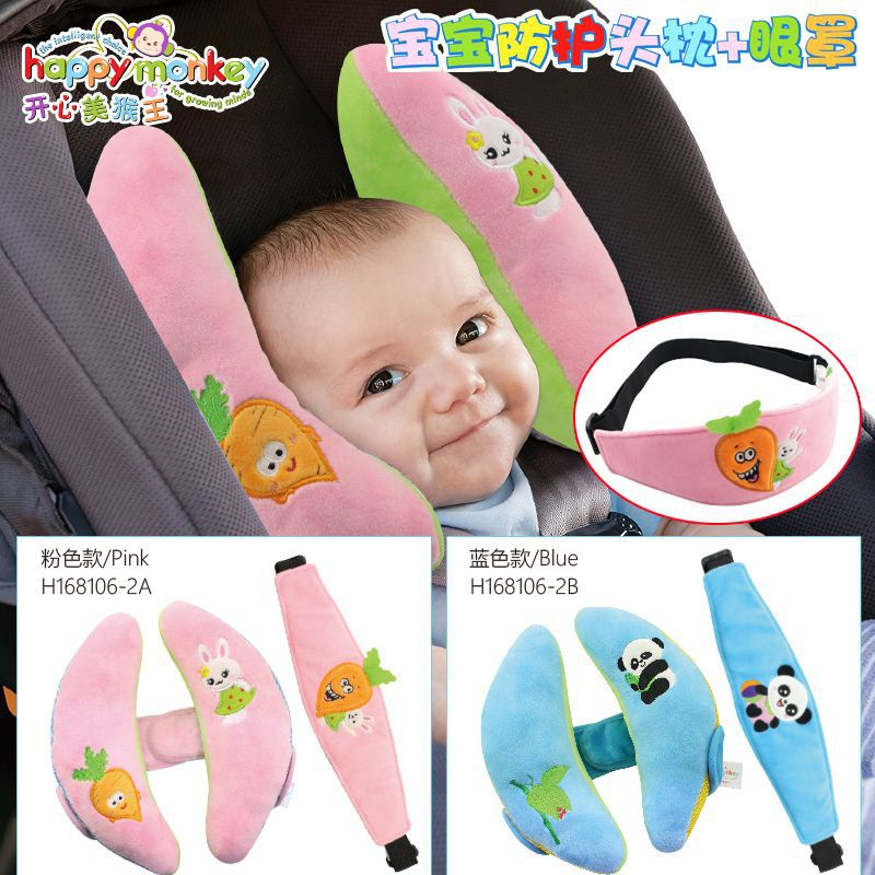 Baby Headrest Baby Neck Pillow 0-3 Year Old Child Car Seat Pillow
