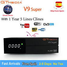 1PC GTMEDIA V9 Super FREESAT V8 Nova Satellite TV Receiver DVB-S2 FULL HD 1080P Support PowerVu DRE &Biss key DLNA, SAT To IP