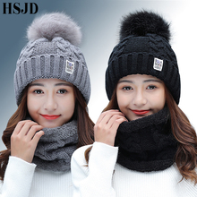 Girl Warm Ski 2017 new brand Big Fur pom poms ball Knitted hats scarf hat set Winter women Beanie Hat thick Skullies female cap
