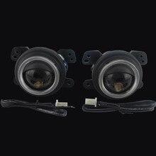 Front bumper headlight bifocal lens sport HID Xenon Halogen fog light lamp holder house for DODGE JOURNEY CHARGER MAGNUM