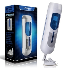 Leten Automatic Male Masturbator 10 Kinds Modes Hands Free High Speed Piston Telescopic Artificial Vagina Cunt Sex Toys for Men
