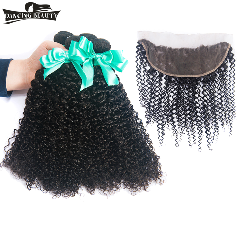 DANCING BEAUTY Brazilian Curly Human Hair Bundles With Lace Frontal Closure 4 Bundles Hair Weaves Non Remy Hair Extensions