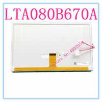 LCD de alta resolución de 8
