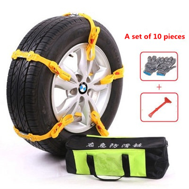 10 Pieces Winter Car Snow Tire Anti skid Wheel Chains 145 285mm Adjustable Thickened Tire Wheel