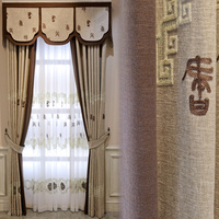 Custom Curtains Chinese Luxury Bedroom Curtains Piaochuang Landing Curtains Luxurious Atmosphere Shading Cloth Product Customiza