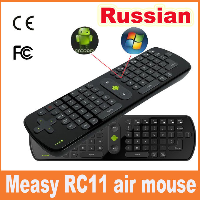 2017 2.4G Mini Wireless Russian Keyboard Fly Air Mouse RC11 For Android TV BOX Dongle / Mini PC TV Player Free Shipping fly e135 grey tv