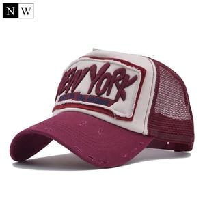 Бейсболка NY с сеточкой, 5 панелей, брендовая бейсболка, Кепка-Дальнобойщик, Нью-Йорк, бейсболки для мужчин, женщин, девочек и мальчиков, летняя сетчатая Кепка