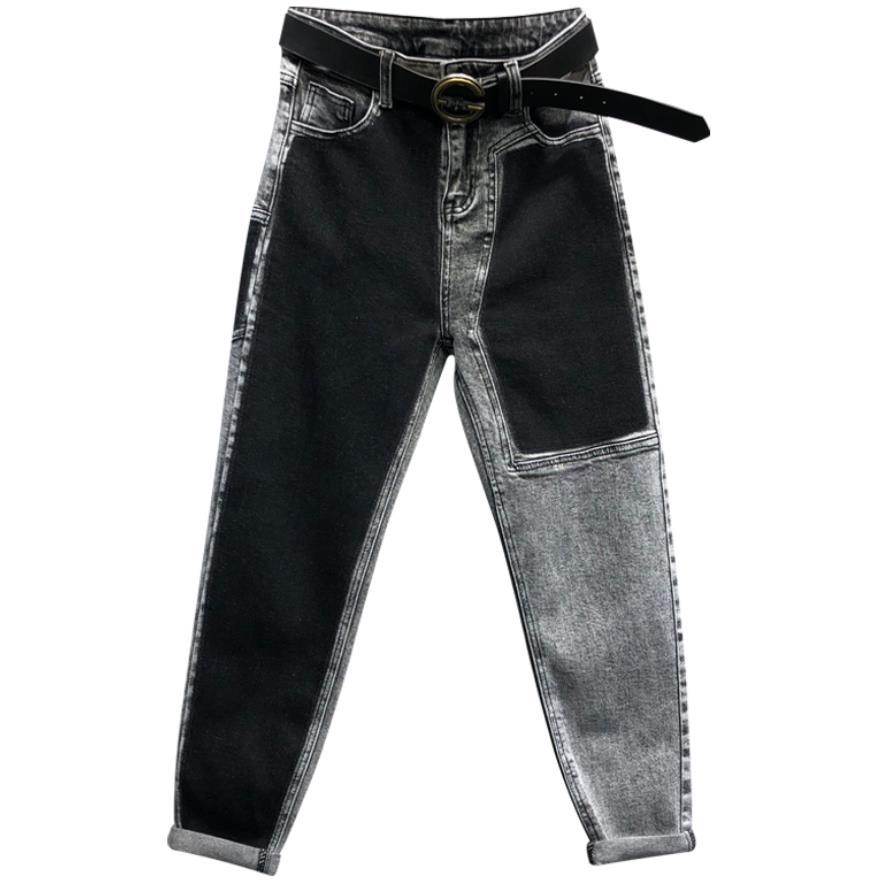 2020  Spring Fashion Women AB Face Stitching Jeans Feet Harem Pants Ankle Length Plus Size 26-31!