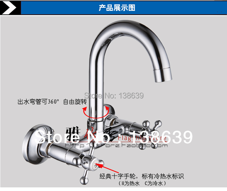 Wholesale Wall Mounted Kitchen Faucet Hot And Cold Mixer Bathroom