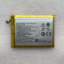 Free shipping high quality mobile phone battery LI3820T43P3H715345/LI3823T43P3H715345 for ZTE Grand S Flex with good quality цена 2017