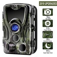 Suntekcam HC 801A+ 16MP 32GB Hunting Camera 1080P Trail IP65 Photo Traps 0.3s Trigger Time Wild For Hunter Night Vision