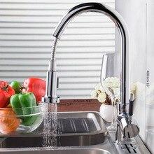 ДЕ Главно в качестве и Разумно в Цене Смеситель Для Кухни хром Полированный Кран Бассейна Горячая и Холодная Вода Смеситель Поворотный нажмите