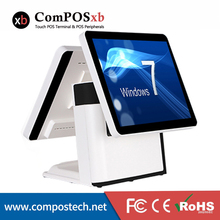 15″ Touch Screen POS System Terminal With Second Display Monitor Truth Flat Windows POS System For Coffee Shop