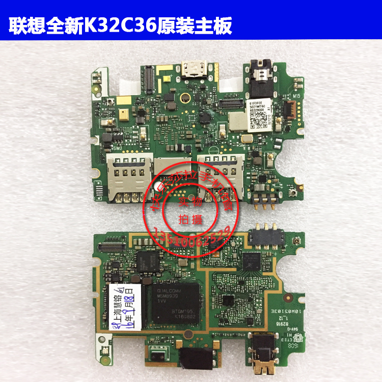 Mobile Electronic panel mainboard Motherboard Circuits Cable For Lenovo K32c36Mobile Electronic panel mainboard Motherboard Circuits Cable For Lenovo K32c36