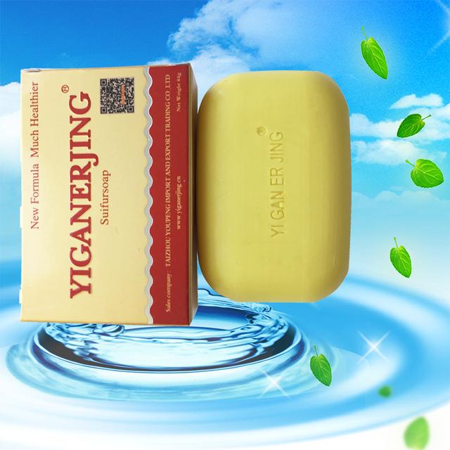 Yiganerjing Sulfur Soap Psoriasis Eczema Ointment Acne Seborrhea Suitable All Skin Diseases Anti Fungus Soap