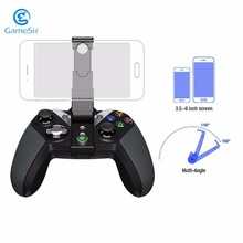 GameSir G4s Bluetooth Gamepad For Android TV BOX Smartphone Tablet 2 4Ghz Wireless Gaming Controller For