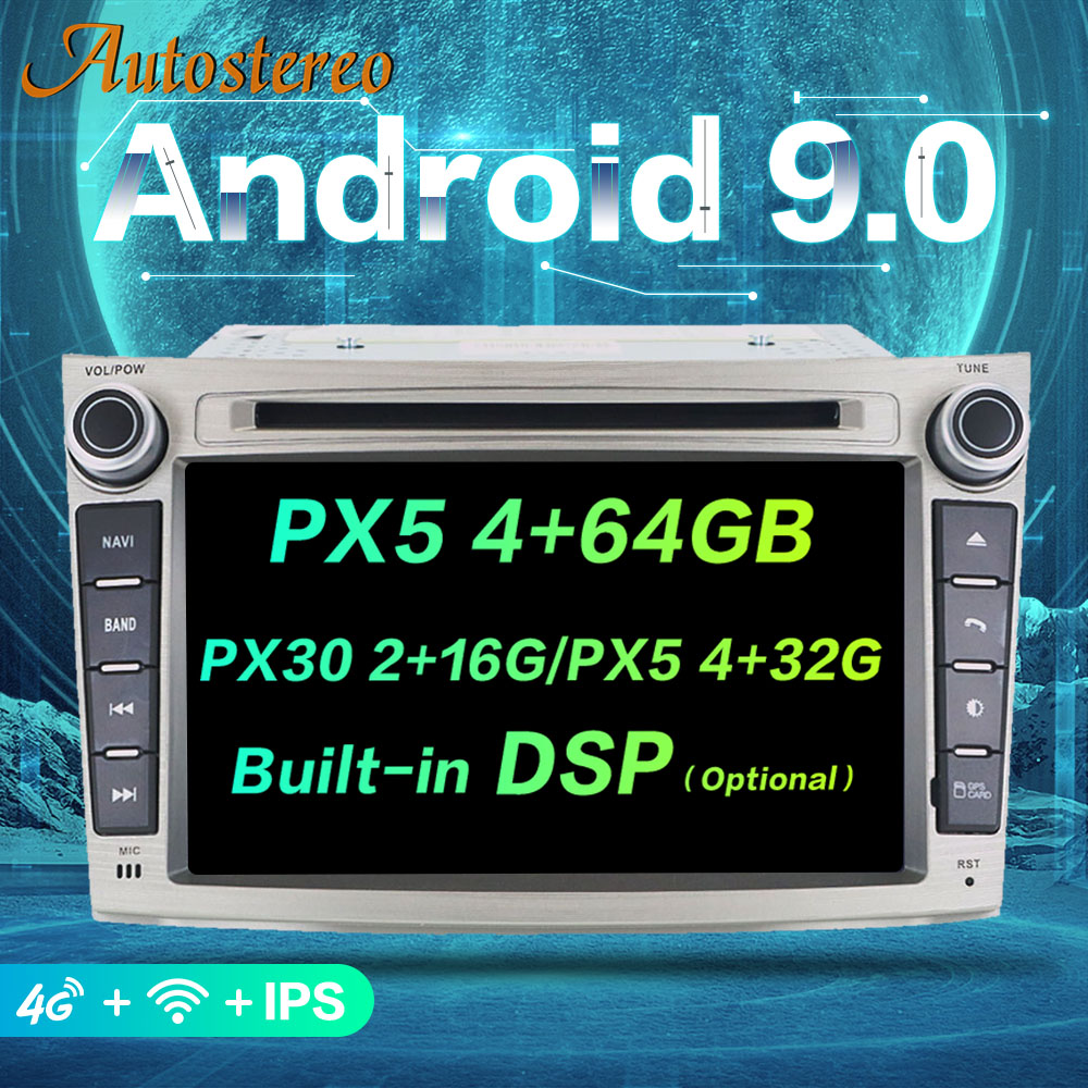 Android 9 0 Car CD DVD Player For Subaru Legacy Outback 2009 2014 car GPS navigation