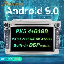 Subaru Cassette Player Reviews - Online Shopping Subaru