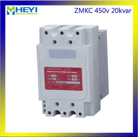ZMKC intelligent composite switch for power capacitor 450v 10kvar 15kvar 20kvar 3phase Reactive power compensation regulator 450v