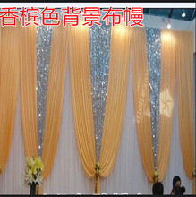 wholesale 10*20ft ready made backdrop curtain with swag wedding backgroud decoration wedding stage decor