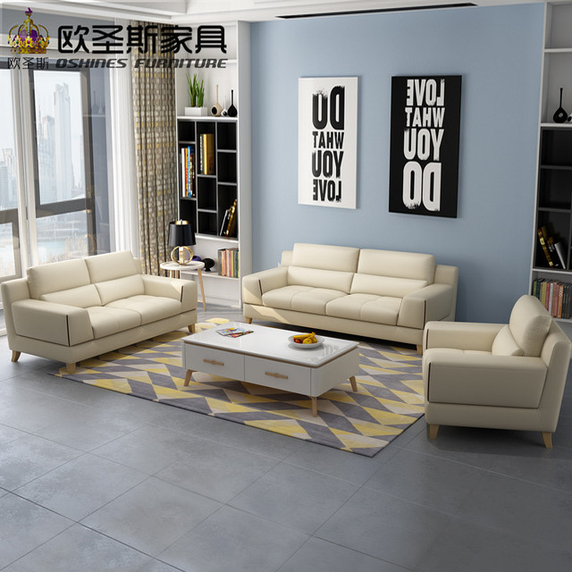 2017 new coming North european style simple deisign livingroom ...