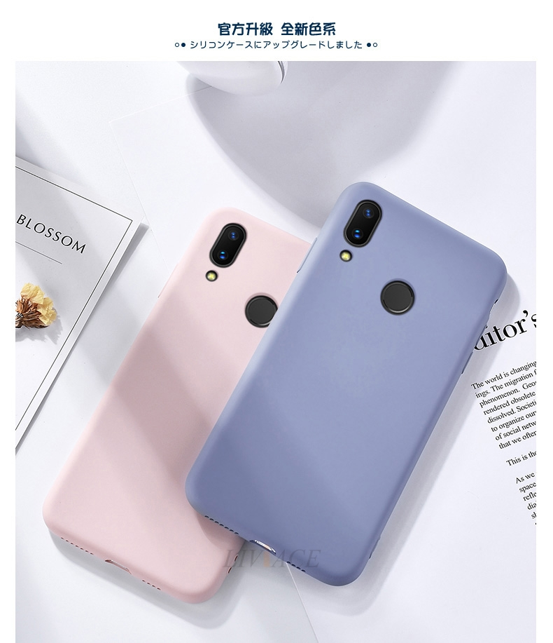 Original Liquid Silicone Phone Case For Huawei Nova 5 Pro 5i Nova 3 3i 3e 4 4e 2s 2i 2 Plus Official Quality Soft Back Cover Phone Case Covers Aliexpress