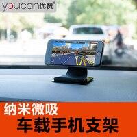 Temps limitée véhicule/usage domestique New Car Air Vent Mount Cradle Support Stand Pour Mobile Téléphone Portable À Puce pour tous les TAILLE téléphone avec 3 M