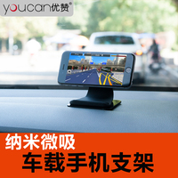 Time limited vehicle/home use New Car Air Vent Mount Cradle Holder Stand For Mobile Smart Cell Phone for all SIZE phone with 3M